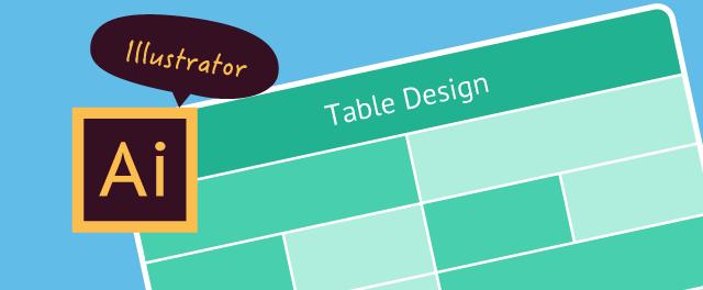 Illustratorで効率よく表作成