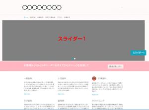 h_blog2_11