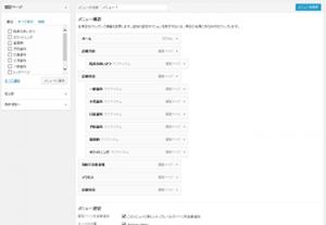 h_blog2_4