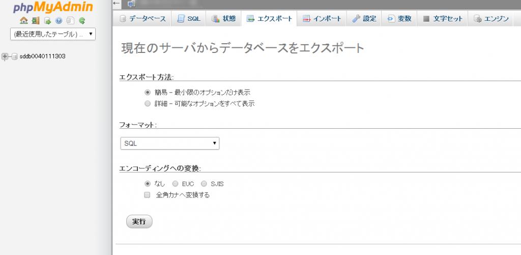 blogmove2
