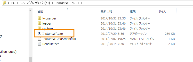 instant_wp_013