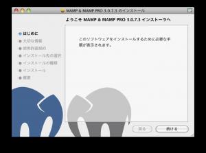 スクリーンショット(2015-01-27 17.33.30)