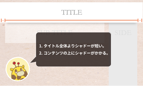 blog_5th-03