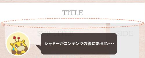 blog_5th-04