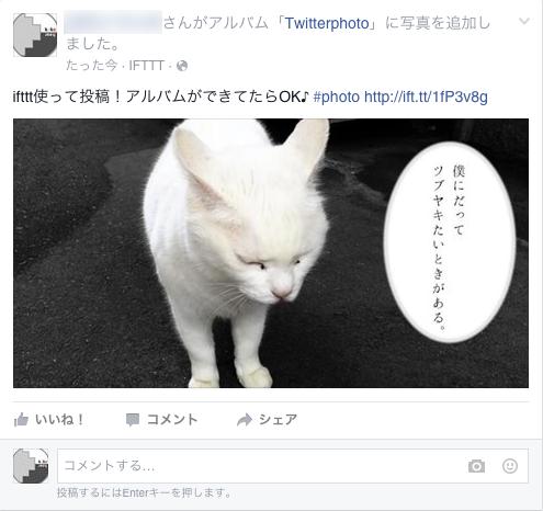 Facebook.clipular