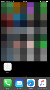 2015-09-09 16.01.18