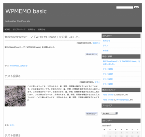 WPMEMO_basic