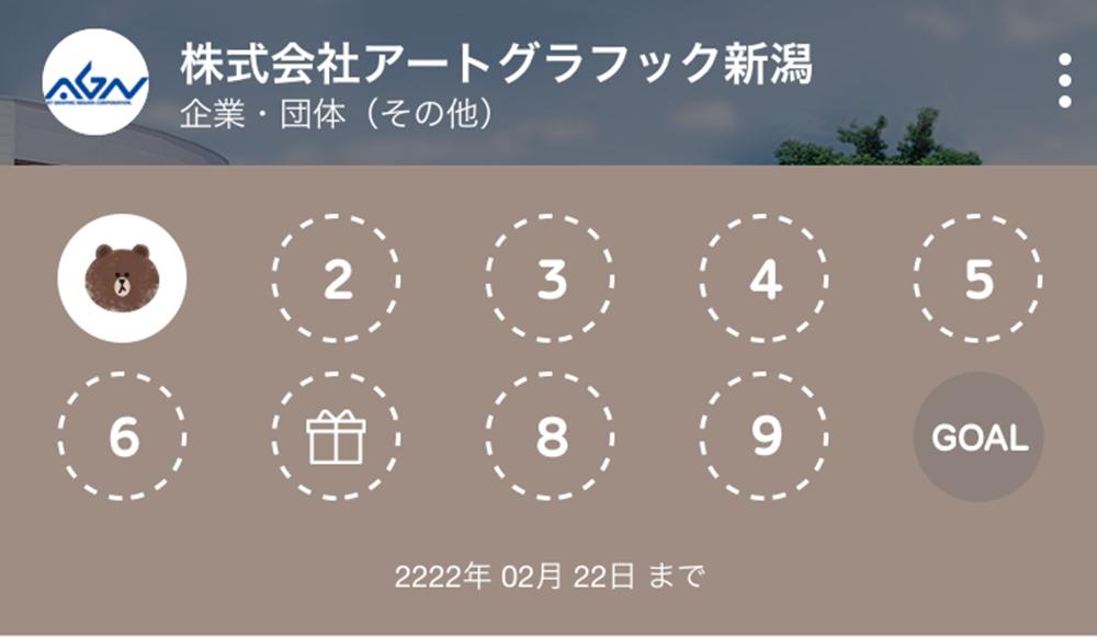 2015-11-12 15.49.11 - コピー