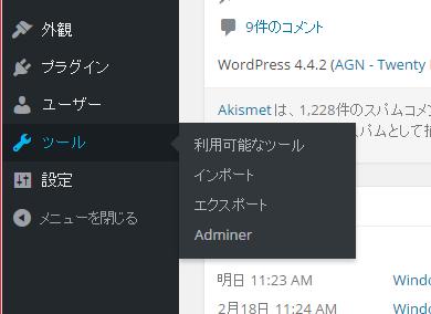 adminer02