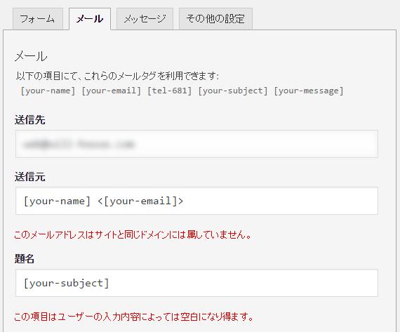 blog_cf7_04