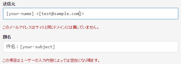 blog_cf7_05