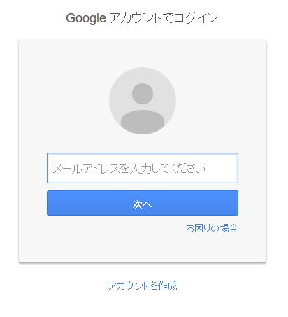 login_google01