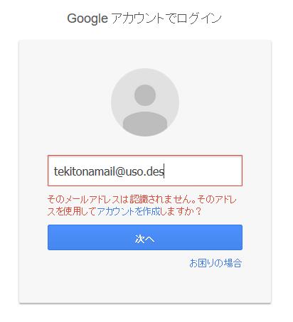 login_google02