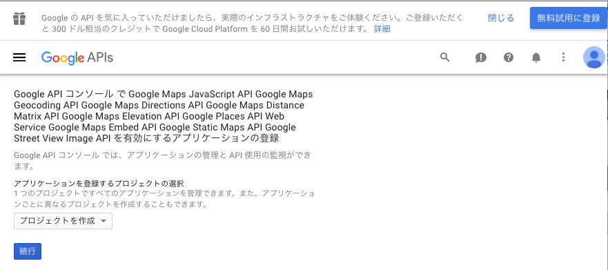googlemaps_api003