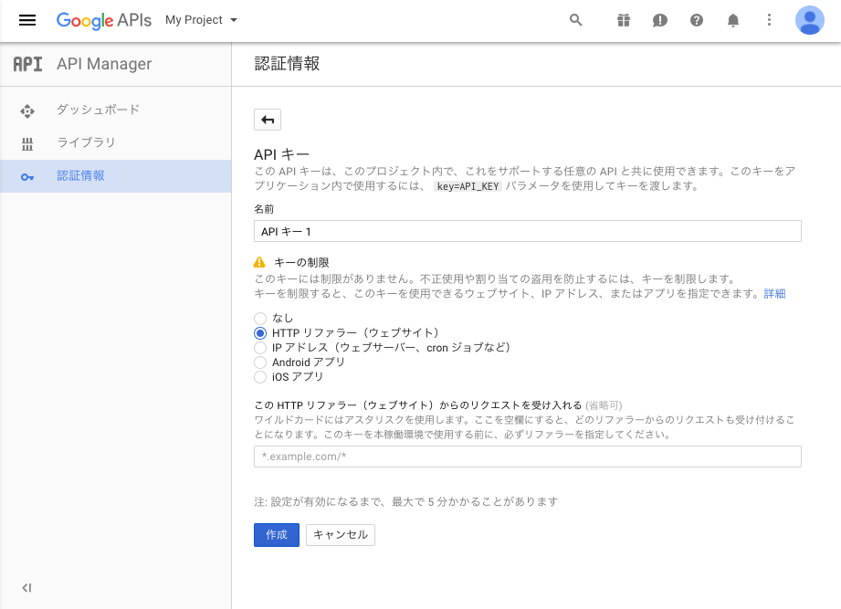 googlemaps_api004