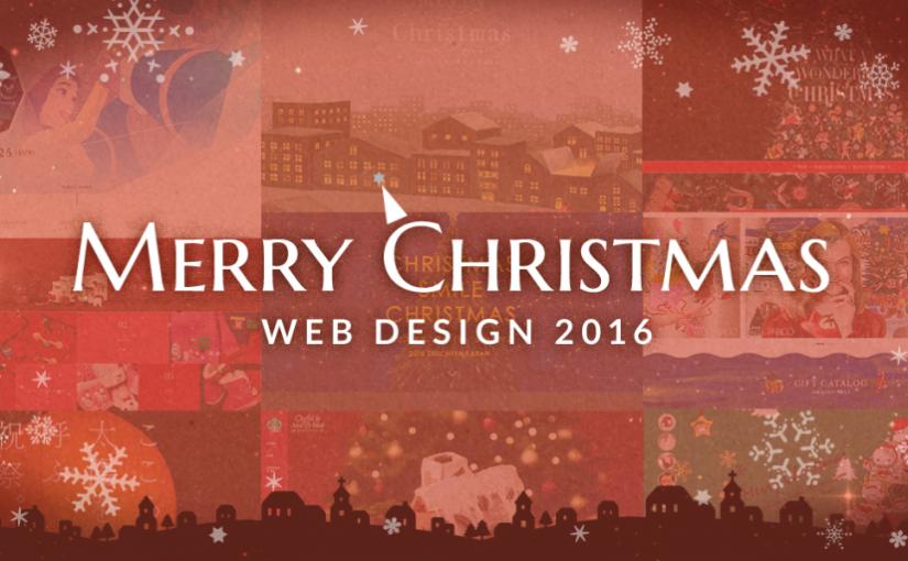魅力的な演出盛りだくさん!クリスマスプロモーションWebサイト 2016