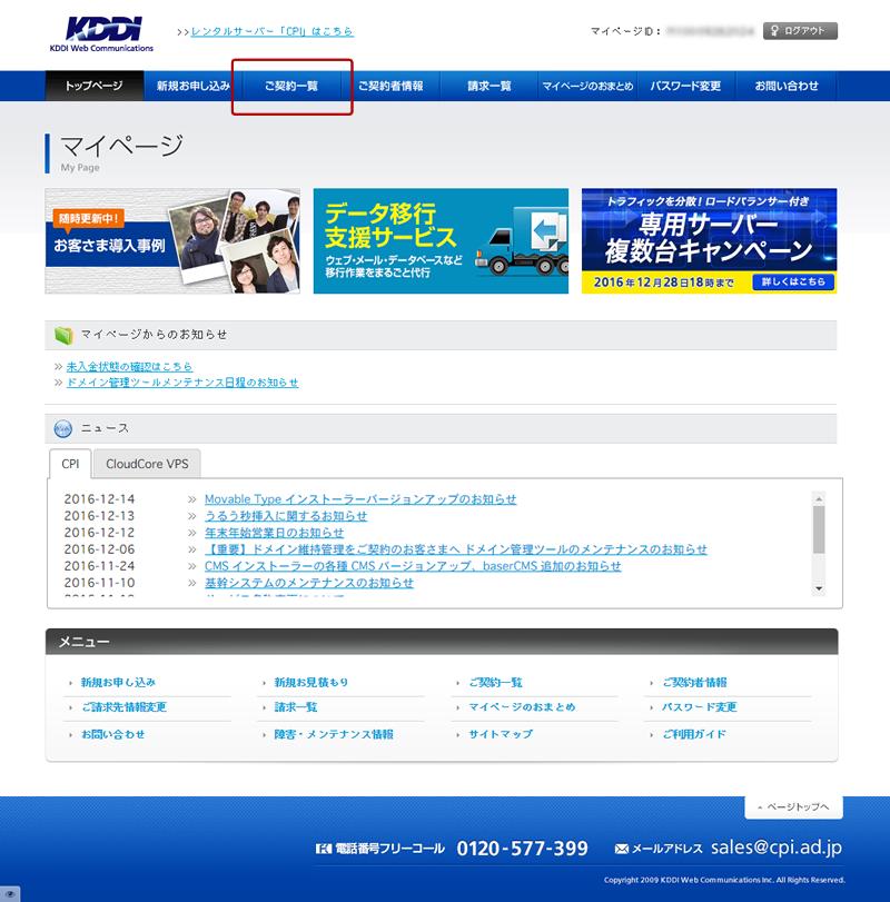 cpi_md01