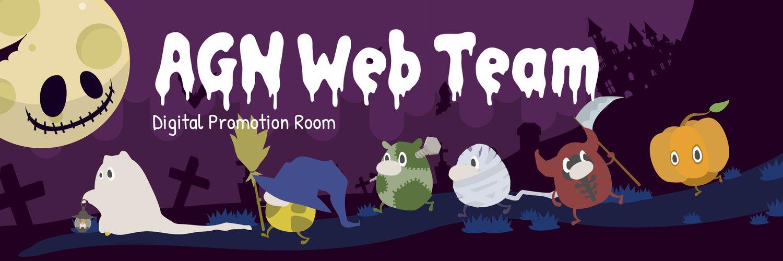 AGN Web Team